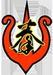 Sakura-Kai International Goju-Ryu Karate-Do Organisation