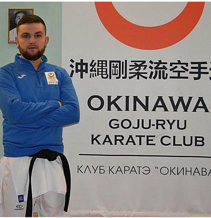Vladimir Holoveshko 2. Dan Goju-Ryu Karate-Do Okinawa Odessa