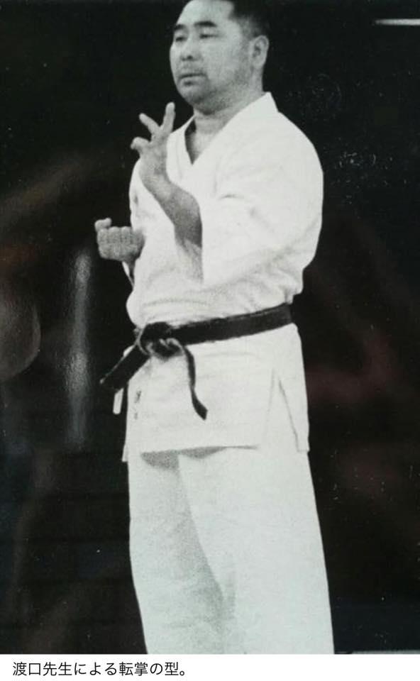 Karate Großmeister Bushi Seikichi Toguchi